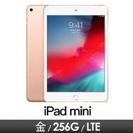 Apple iPad mini 5th Wi-Fi+LTE/256GB/金 MUXE2TA/A加碼 抗菌清潔液100ml