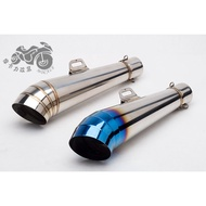 Motorcycle modified exhaust pipe muffler horn exhaust pipe MP/GP exhaust ZX6R CBR650 R6
