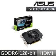 華碩PH-GTX1650-O4GD6-P顯卡+TUF GAMING B450-PLUS II 主機板+DRW-24D5MT 24X 內接DVD燒錄光碟機