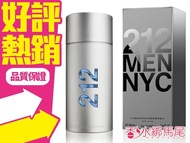 Carolina Herrera 212 MEN 男性淡香水 50ml◐香水綁馬尾◐