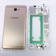 บอดี้ Body Samsung galaxy J7 Prime - G610