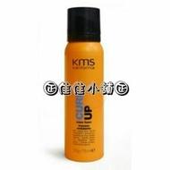 【造型品】KMS 波紋奶昔75ml 200ml 自然不毛躁/捲度豐盈生動專用 全新公司貨(680元)