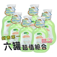 *玟玟*Nac Nac 奶瓶蔬果酵素洗潔慕斯(奶瓶清潔劑)「罐裝700ML*6罐」下殺 ↘ 1049元含運超優惠