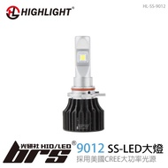【brs光研社】HL-SS-9012 HIGHLIGHT SS LED 大燈 9012 美國 CREE SMART FORTWO SKODA NEW YARIS IX35 FORTIS OUTLANDER SAVRIN ZINGER