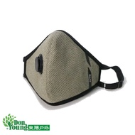 【淨對流XPURE】抗霾布織口罩-Urban款/抗PM2.5/可水洗200次以上/現貨