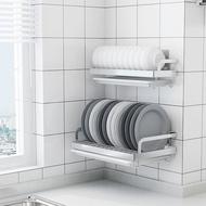 壁掛碗架 304不銹鋼碗架瀝水架壁掛式免打孔 單層碗盤架牆上廚房收納置物架【xy7181】
