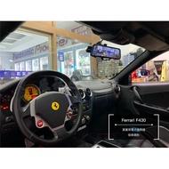 法拉利 Ferrari F430 Polaroid 寶麗萊電子後視鏡 DS962GS 倒車顯影 辰祐汽車音響