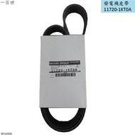 【一百世】NISSAN 發電機皮帶 綜合皮帶 外皮帶 7PK1125 日產 LIVINA TIDA