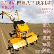 7.5馬力多功能汽油微耕機小型鬆土機旋耕機除草中耕開溝機耕地機