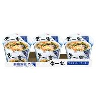 統一 來一客杯麵-鮮蝦魚板風味(63gX3杯/組)[大買家]