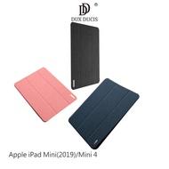 【愛瘋潮】99免運 DUX DUCIS Apple iPad Mini 5 (2019) / Mini 4 Skin PAD 皮套