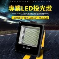 廣告LED投光燈100W戶外照明探照投射燈(220V)