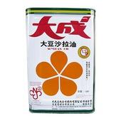 《大成》大豆沙拉油(18L 方型鐵桶)