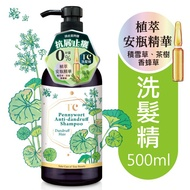Tc Centella Anti Dust Shampoo 500ml | TC积雪草抗屑止痒洗发精500ml