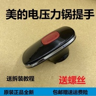 Pressure Cooker Handle Accessories For The Pressure Cooker Wqc50A5