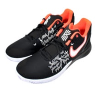 NIKE 男 KYRIE FLYTRAP II EP 籃球鞋 - AO4438008