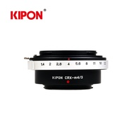 kipon Contarex-m4/3 (for Panasonic GX7/GX1/G10/GF6/GF5/GF3/GF2/GM1)