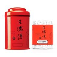 【王德傳】阿里山金萱烏龍150g含罐