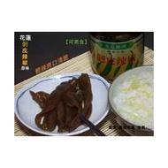 花蓮名產 金品醬園 剝皮辣椒