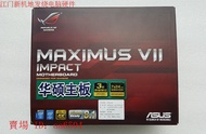 【歲寶】Asus華碩 MAXIMUS VII IMPACT 玩家國度 M7I 主板 ITX 國行全套
