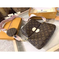 LV麻將包Multi Pochette Accessories