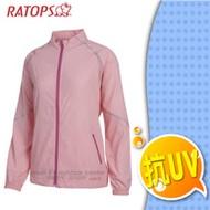 【瑞多仕-RATOPS】女 40D抗UV夾克(反光透氣).輕量風衣.防晒外套.運動休閒外套 /抗UV.輕盈柔軟.易洗快乾.吸濕排汗 / DH2065 珍珠粉色