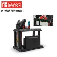【任天堂Switch】副廠 第二代 多功能7合1充電座支架(主機/手把/遊戲夾/精靈球收納)