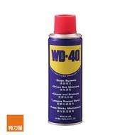 【特力屋】WD40多功能除鏽潤滑劑6.5fl.oz