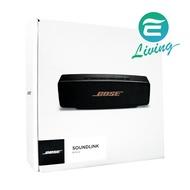 Bose Soundlink mini II 二代攜帶型藍芽無線喇叭