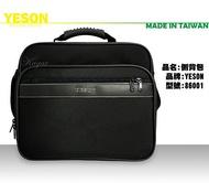 【加賀皮件】Yeson永生黑色肩背手提側背雙層兩用公事包/電腦包/可放A4【86001】