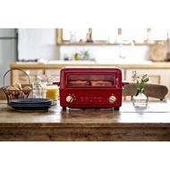 BRUNO BOE033 蒸氣循環 多功能 燒烤箱 蒸氣烤箱 紅色 掀蓋設計 BB 台灣公司貨!