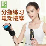 手指被動訓練器材 電動熱敷按摩球器 手部屈曲球