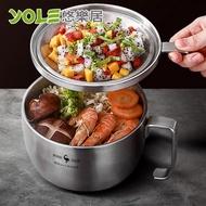 【YOLE悠樂居】德國SSGP304不鏽鋼隔熱帶蓋飯碗泡麵碗