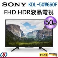 【新莊信源】50吋【SONY FHD HDR液晶電視】 KDL-50W660F / KDL50W660F