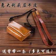 索尼黑卡相機包RX100M6 M4M5理光GR2佳能G7XII富士XF10