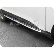 【魏大顆 汽車精品】ix35(10-16) 專用側踏板 原廠款式 表面防滑ー側踏護板 登車踏板 車側踏板 LM 現代