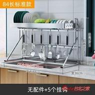 台面瀝水架 304不銹鋼水池晾放碗架瀝水架廚房置物架廚具碗筷濾滴水槽碗碟架T
