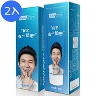 雲南白藥 留蘭香牙膏 80gX2入