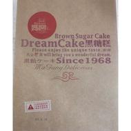 澎湖名產媽宮黑糖糕一組3盒