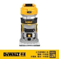 【DEWALT 得偉】美國 得偉 DEWALT 20V MAX無刷式修邊機 空機 DW-DCW600B(DW-DCW600B)