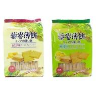 厚毅 起士味藜麥薄餅 302g/檸檬味藜麥薄餅 302g