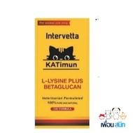 Katimun L-lysine Plus Beta-Glucan for Cats อาหารเสริม กระตุ้มภูมิคุ้มกัน แมว แบบเม็ด บรรจุ 30 เม็ด