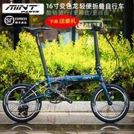 促銷Mint折疊T1/T3/T9迷你14/16寸輕變速自行車成人學生男女式單炫彩