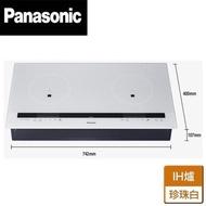 【Panasonic 國際牌】】KY-E227E_ IH調理爐(北北基含運送不含安裝)