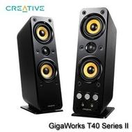 【MR3C】限量 含稅公司貨 CREATIVE GigaWorks T40 Series II 二件式2.0喇叭