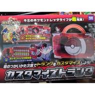 完售 一盒1100 神奇寶貝 Tretta 紅色 手提箱 卡匣 收納盒