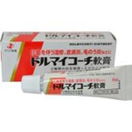 凍傷昆蟲咬傷蕁麻疹化膿性zeria新藥美元我的教練軟膏6g/濕疹皮膚炎皮膚病 ROUGE