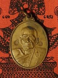 หลวงปู่หมุน ฐิตสีโล ที่ระลึก 103 ปี เหรียญสร้างใหม่พิมพ์ รุ่นแรก เนื้อทองแดง วัดบ้านจาน จ.ศรีสะเกษ