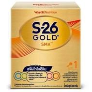 S26 Gold SMA สูตร1 ขนาด 600 กรัม