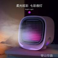 USB風扇電風扇噴霧風扇水冷風扇2020新款迷你加濕冷風機